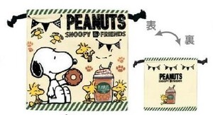 Snoopy Pouch Cafe