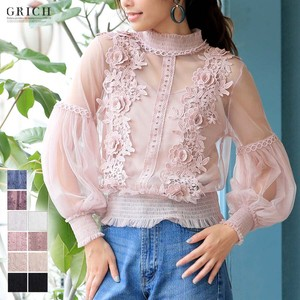 Top Camisole Attached Top Ladies Lace Blouse