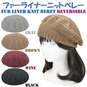 Fur Knitted Beret Reversible Ladies