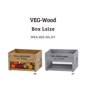 Vegetables Vegetable Container Image Wooden Products Series Wood Box
