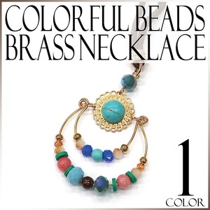A/W Colorful Beads Brass Long Necklace Stone Ladies Accessory Fancy Goods