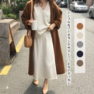 A/W Ladies Knitted Long Cardigan Coat Long Sleeve Plain Top Cape Lean Leisurely