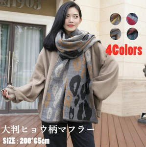 Ladies A/W Thick Scarf Leopard Animal Scarf Large Format Stole Funwari