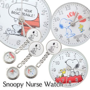 Snoopy Watch Pocket Watch Clock/Watch Analog Peanuts