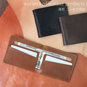 Clamshell Wallet Wallet Wallet Card Case Leather Men's Leather