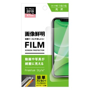 iPhone11用 治具付き 液晶保護フィルム