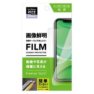 iPhone11 Pro Max用 治具付き 液晶保護フィルム