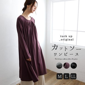 Tunic Shirt Ladies Tunic One-piece Dress Natural Plain Cut And Sewn Long Sleeve
