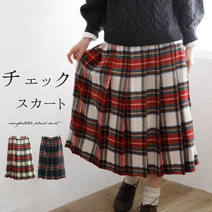 Skirt Pleats Gather Checkered Gigging Ladies Gather Skirt Bottom