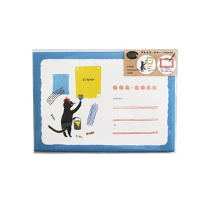 Atelier Merry Writing Papers & Envelope cat