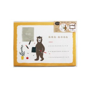 Atelier Merry Writing Papers & Envelope bear