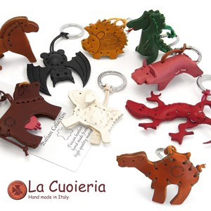 Italy Brand Cow Leather Area Leather Key Ring ANIMAL