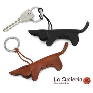Italy Brand Cow Leather Area Leather Key Ring Dog