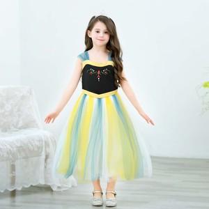 プリンセス ハロウィン コスプレ 仮装 子供 キッズ 女の子 プリンセス お姫様