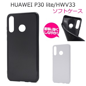 Smartphone Case Premium Color soft Case