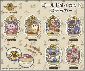 Kirby of the Stars Fantasy Gear Gold Die Cut Sticker