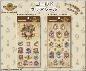 Kirby of the Stars Fantasy Gear Gold Clear SEAL