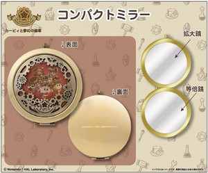 Kirby of the Stars Fantasy Gear Compact Mirror