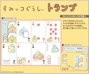 Sumikko gurashi Playing Card