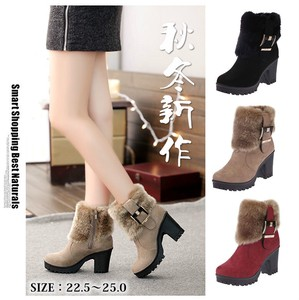 A/W Ladies Shoe Raised Back Fluffy Boots Heel Stability feeling Beautiful Legs Slip-Proof