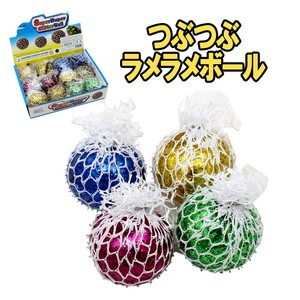 lame lame Ball 4 Colors