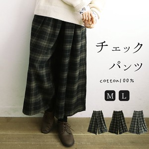 wide pants Gaucho Pants Checkered Gigging Ladies Tuck Pants Flare Pants
