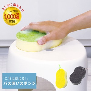 Pop Water Stains Remover Sponge