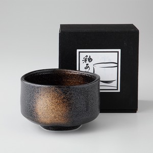 Powdered Tea Japanese Rice Bowl Black Sand