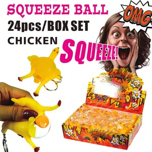 Squeeze Ball Ball Chicken Party Supply Present