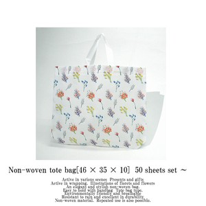 Flower Pattern Non-woven Cloth Tote Bag 20 Pcs Set