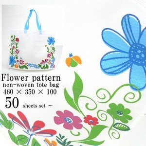 Flower Pattern Non-woven Cloth Tote Bag 50 Pcs Set