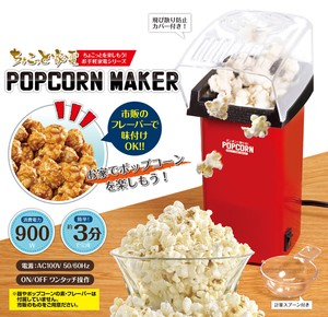 Home Electrical Appliance Pop Corn