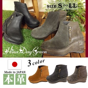 A/W Switch Design Sole Short Boots