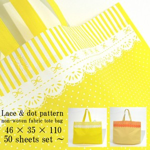 Lace Dot Pattern Non-woven Cloth Tote Bag 50 Pcs Set