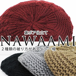 Raised Back A/W Knitted Styling Beret
