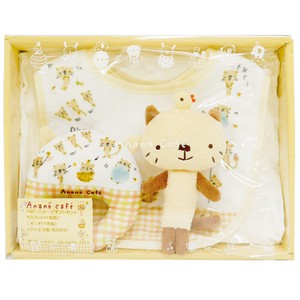 Baby Meow Gift Set Yellow