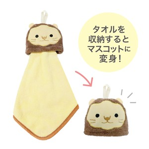 Animal Towel Mascot LION Petit Gift