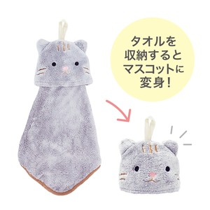 Animal Towel Mascot cat Petit Gift