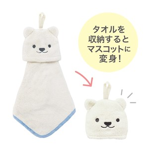 Animal Towel Mascot Polar Bear Petit Gift