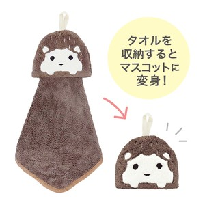 Animal Towel Mascot Hedgehog Petit Gift