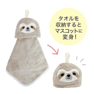 Animal Towel Mascot Sloth Petit Gift
