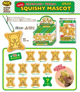 squishy Squeeze Koala March Window Shade Assort