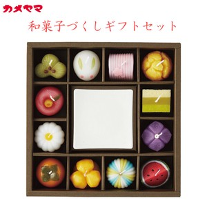 Candle KAMEYAMA Japanese confectionery Making Gift Set