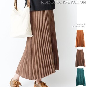 A/W Fake Suede Pleats Skirt