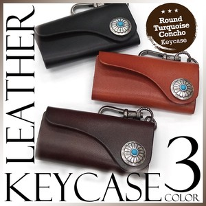 S/S Leather Key Case Genuine Leather Turquoise Native Adult Casual American Unisex