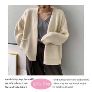 7 Colors Puffy Drop Shoulder Cardigan