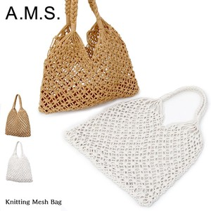 Mesh Knitted Tote Bag Mesh Bag
