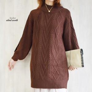 A/W Cable Knitted Big Tunic One-piece Dress
