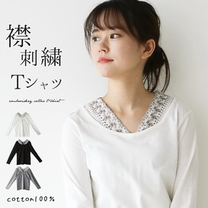 T-shirt Long Sleeve Ladies Plain Embroidery Top Inner T-shirt Tea Cut And Sewn Inner