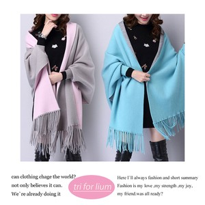 6 Colors Puffy Knitted Stole Cardigan